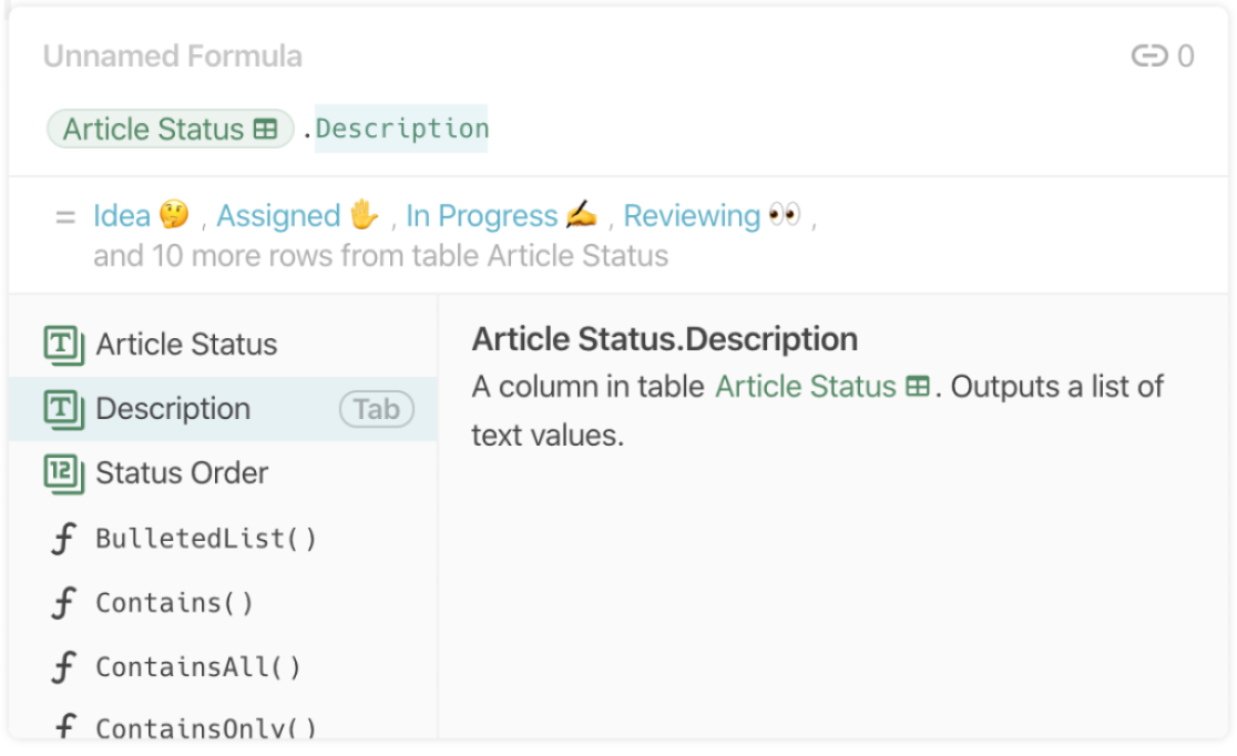 article status screenshot